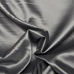f16e80ce8cf4 Satén strečový šedý stříbrný